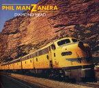 【メール便送料無料】Phil Manzanera / Diamond Head (輸入盤CD) (フィル・マンザネラ)
