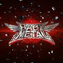 【輸入盤CD】Babymetal / Babymetal(ベビーメタル)