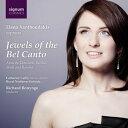 【メール便送料無料】Donizetti/Bellini/Rossini/Verdi / Jewels Of Bel Canto (輸入盤CD)