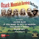 【輸入盤CD】Ozark Mountain Daredevils / Sing Their Best (オザーク・マウンテン・デアデヴィルズ) - あめりかん・ぱい