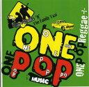 【メール便送料無料】Sly & Robbie / One Pop Reggae (輸入盤CD) (スライ&ロビー)