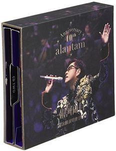 【送料無料】Alan Tam / Alan Tam 2015 40th Anniversary Live (輸入盤CD)
