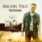 【メール便送料無料】Michel Telo / Bem Sertanejo (輸入盤CD) (ミシェウ・テロ)