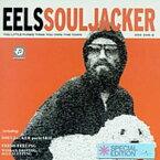 【メール便送料無料】Eels / Souljacker (輸入盤CD)【★】(イールズ)【割引中】