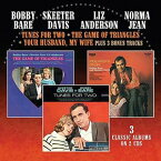 【輸入盤CD】【ネコポス送料無料】Bobby Bare/Skeeter Davis/Liz Anderson/Norma / Tunes For Two/Game Of Triangles/Your Husband【K2017/2/17発売】(ボビー・ベア/スキーター・デイヴィス他)