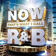 【メール便送料無料】VA / Now That's What I Call R&B (2017) (UK盤) (輸入盤CD)【K2017/2/17発売】