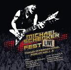 【メール便送料無料】Michael Schenker / Fest: Live Tokyo International Forum Hall A [2CD] (輸入盤CD)【K2017/3/24発売】(マイケル・シェンカー)