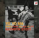 【輸入盤CD】Yo-Yo Ma/Kathryn Stott / Songs From The Arc Of Life (ヨーヨー・マ)