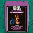 【輸入盤CD】【ネコポス100円】Eddie Money / BMG 8-Track Classics Live【K2018/5/4発売】(エディ・マネー)