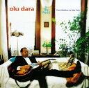【輸入盤CD】【ネコポス100円】Olu Dara / In The World From Natches To New York - あめりかん・ぱい