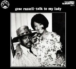 【輸入盤CD】【ネコポス送料無料】Gene Russell / Talk To My Lady (ジーン・ラッセル)