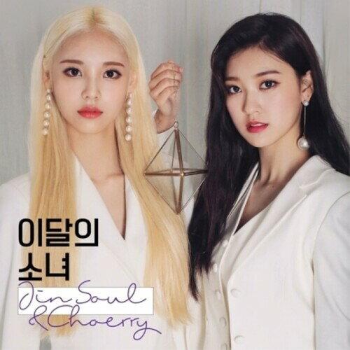 ワールドミュージック, その他 CDLoona (Jinsoul Choerry) Jinsoul Choerry (Single Album)K2020221()