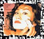 【メール便送料無料】渡辺美里 / Sweet 15th Diamond〜コンプリート・ベスト・アルバム[CD][2枚組]