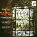 【メール便送料無料】アルハンブラ宮殿の思い出〜スペイン・ギター名曲集 ウィリアムズ(G)[CD]