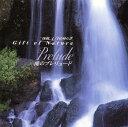【メール便送料無料】α波 [1 / / f]のゆらぎ?Gift of Nature?滝のプレリュード[CD]