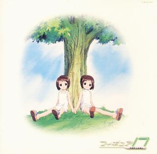 【メール便送料無料】「フィギュア17 つばさ&ヒカル」イメージアルバム…いつかこの場所で…[CD]