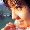 【Aポイント+メール便送料無料】 星野真里 / WHITE ALBUM[CD]