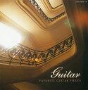 【メール便送料無料】アルハンブラ宮殿の思い出〜ギター名曲集[CD][2枚組]