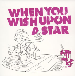 Dive into DISNEY⇔MOSH PIT ON DISNEY E.P.NO.1~WHEN YOU WISH UPON A STAR[CD]