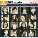 【メール便送料無料】GIZA studio マスターピース ブレンド 2003[CD][2枚組]