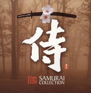 【国内盤CD】【ネコポス送料無料】侍〜SAMURAI COLLECTION
