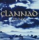 【国内盤CD】【ネコポス送料無料】クラナド / バンバ〜ケルトへの旅