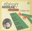 【国内盤CD】HAKASE-SUN / SHANTY REGGAE MAGIC