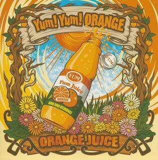 【メール便送料無料】ヤムヤムオレンジ / オレンジジュース[CD]