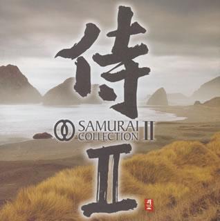 【国内盤CD】【ネコポス送料無料】侍2〜SAMURAI COLLECTION2
