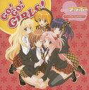 【国内盤CD】「GIRLSブラボー」second season イメージヴォーカルアルバム〜GO!GO!GIRLS!