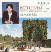 ベートーヴェン:ピアノ・ソナタ全集7迫昭嘉(P)[CD]