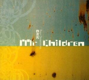 【メール便送料無料】Mr.Children / 四次元 Four Dimensions[CD]