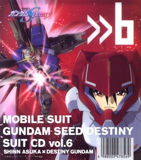 【国内盤CD】「機動戦士ガンダムSEED DESTINY」SUIT CD vol.6〜SHINN ASUKA×DESTINY GUNDAM
