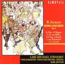 【メール便送料無料】R.シュトラウス:ホルン協奏曲第1番 他 ストランスキー(HR) ヤイトラー / フィルハーモニック・ウィンド・オーケストラ,ウィーン[CD]