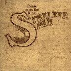 【メール便送料無料】スティーライ・スパン / プリーズ・トゥ・シー・ザ・キング[CD][2枚組]