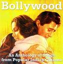 【Aポイント+メール便送料無料】 ボリウッド〜インド映画ベスト・ヒット[CD][2枚組]