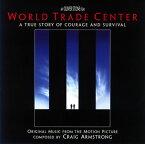 【メール便送料無料】「ワールド・トレードセンター」オリジナル・サウンドトラック / クレイグ・アームストロング[CD]