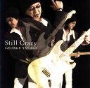 柳ジョージのカラオケ人気曲ランキング第2位 「フォー・ユア・ラヴ」を収録したCDのジャケット写真。