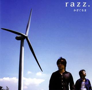 【メール便送料無料】razz. / かざぐるま[CD]