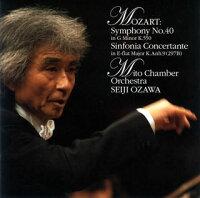 モーツァルト:交響曲第40番/協奏交響曲小澤征爾/水戸co.[CD]