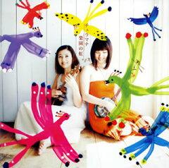【Aポイント付+メール便送料無料】チュラマナ / 楽園の虹[CD]
