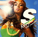【国内盤CD】S Reggae Japanese!