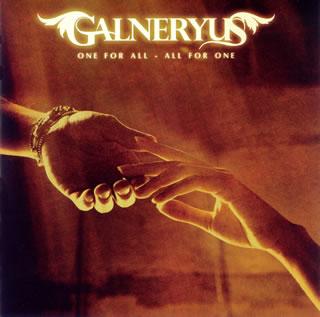 【メール便送料無料】ガルネリウス / ONE FOR ALL-ALL FOR ONE[CD]