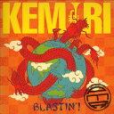 【メール便送料無料】 KEMURI / BLASTIN'![CD]【★】【割引中】