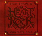 SIAM SHADE / SIAM SHADE 11 COMPLETE BEST〜HEART OF ROCK〜[CD][3枚組]