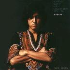 【メール便送料無料】 マモル・マヌー / 長い髪の少女〜ソロ・コレクション 1970-1974[CD]