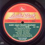 【国内盤CD】ハリー・ジェイムス傑作選 1937〜1950