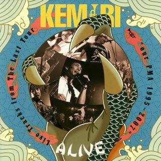"""【メール便送料無料】KEMURI / ALIVE Live Tracks from The Last Tour""""our PMA 1995〜2007"""