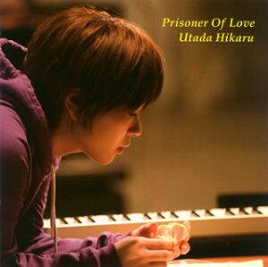 【Aポイント付+メール便送料無料】宇多田ヒカル / Prisoner Of Love [CD+DVD][2枚組]
