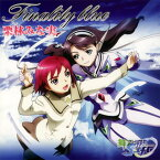 【メール便送料無料】栗林みな実 / 「舞-乙HiME 0〜S.ifr〜」主題歌集〜Finality blue[CD]